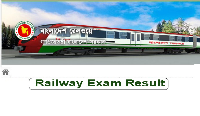 Railway Exam Result 2019