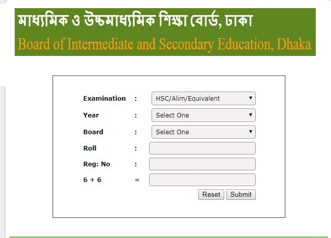 JSC Result 2021 Dhaka Board