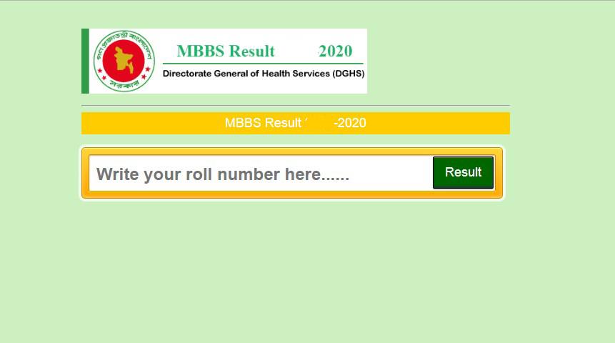 mbbs admission test result 2020
