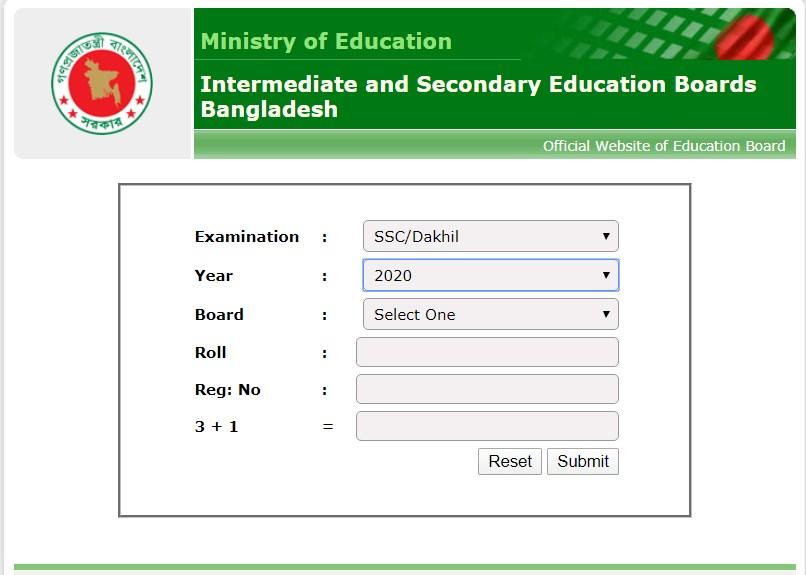 SSC Result 2020 Bangladesh ( এসএসসি রেজাল্ট ...