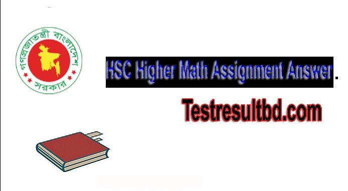 HSC Higher Math Assignment Answer