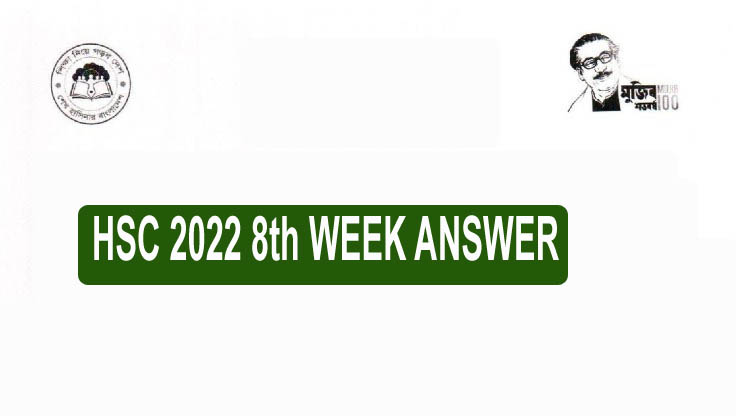 HSC 8th Week Assignment Answer 2022 PDF Download